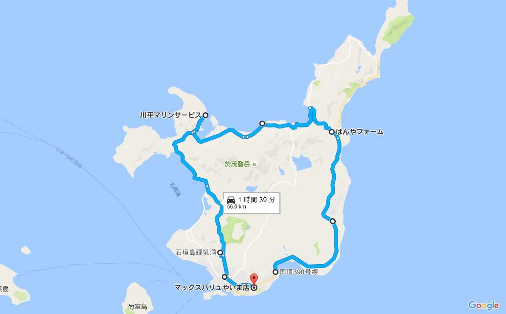 石垣島を内回りに一周