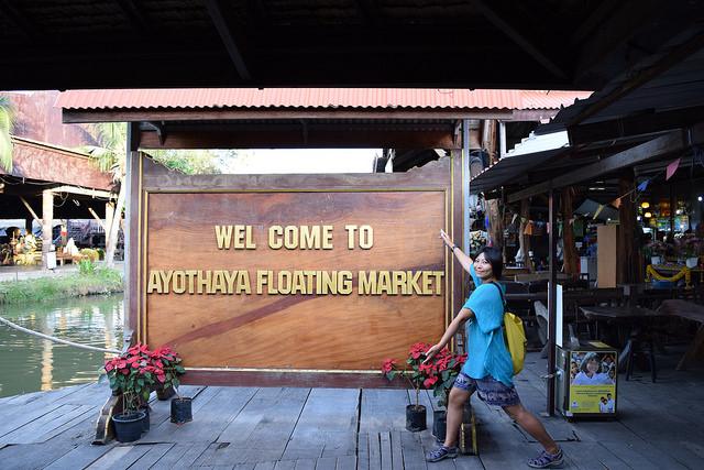 その名もアユタヤフローティングマーケット!
