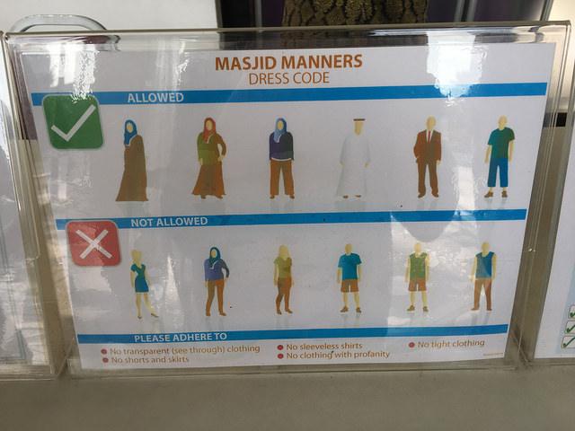 服装規定があるけど、まるっと一式借りられる親切設計。