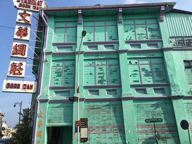 ペパーミントグリーンな建物