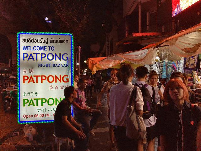 歓楽街として有名なパッポン通りに突入