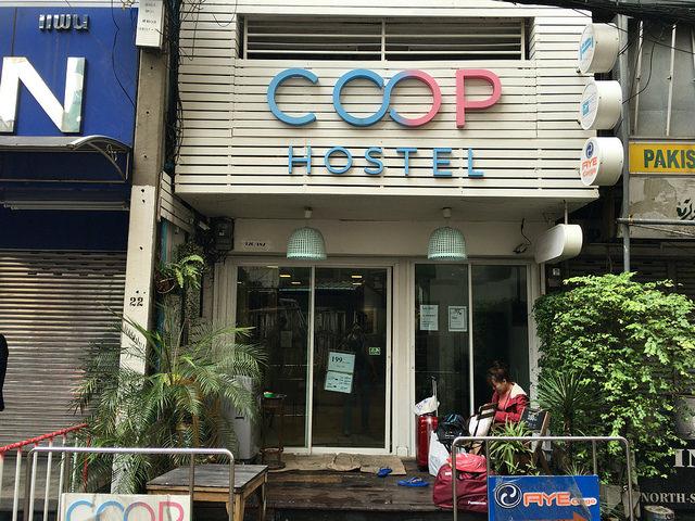 バンコクで最後に泊まったゲストハウス