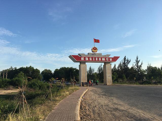 国境ベトナム側