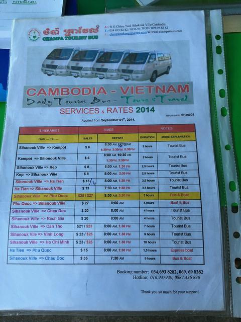 とあるツアー会社のバス料金表