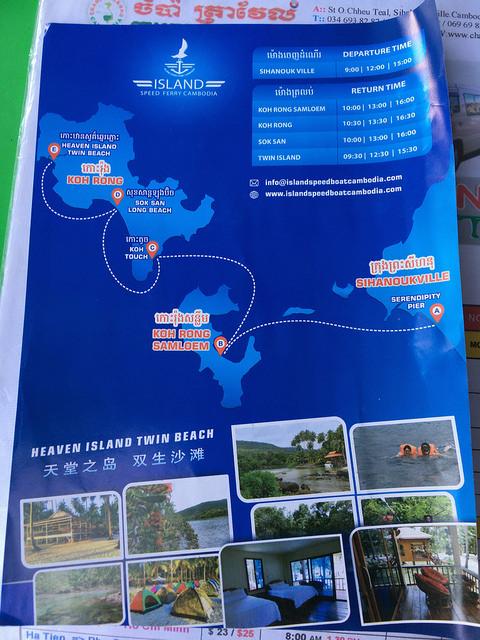 近くの島へのツアーもある